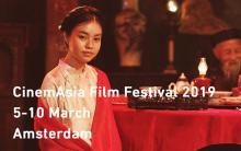 CinemAsia Film Festival 2019